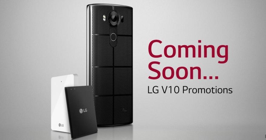 LG V10 promoción