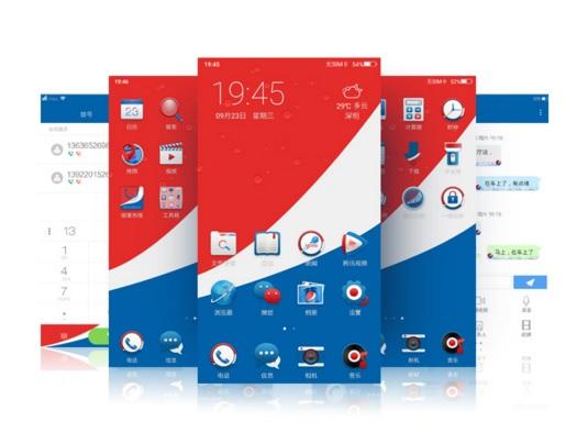 Pepsi Phone P1s interfaz