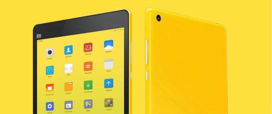 Xiaomi Mi Pad amarilla 1