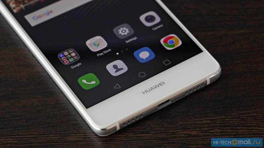 Huawei P9 Lite micro USB