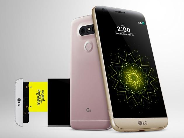 LG-G5-Oficial-1