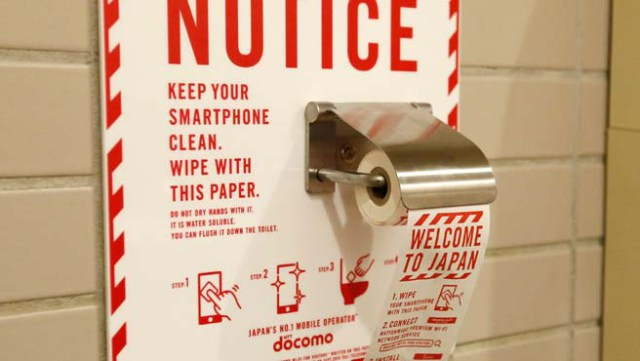 Toilet roll for wiping smartphones, installed by Japanese mobile phone company NTT Docomo, is seen in a high-tech bathroom equipped with bidet and heated seat at Narita international airport in Narita