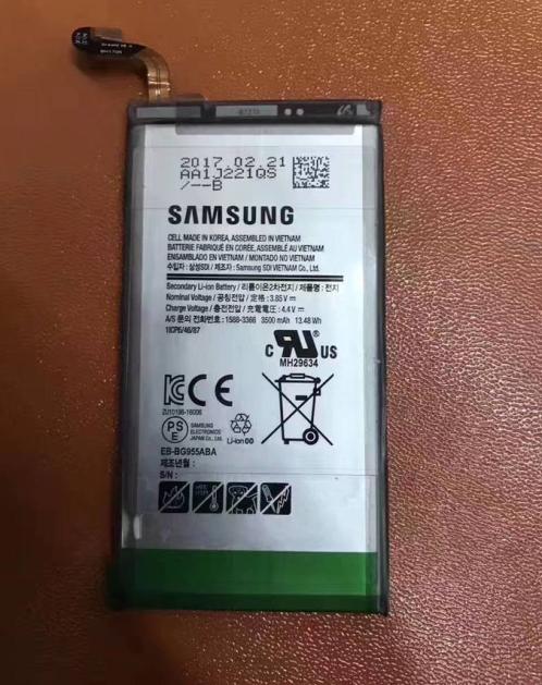batería s8 plus