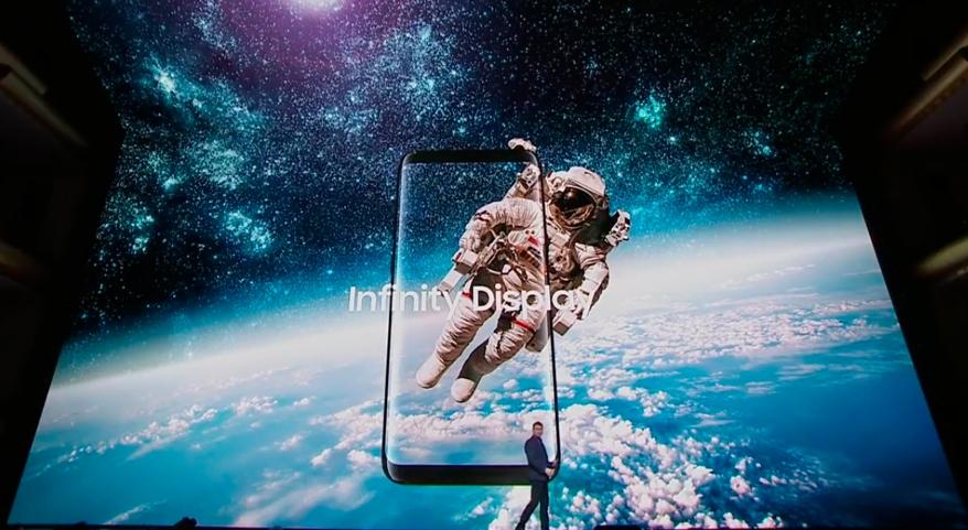 infinity display.jpg