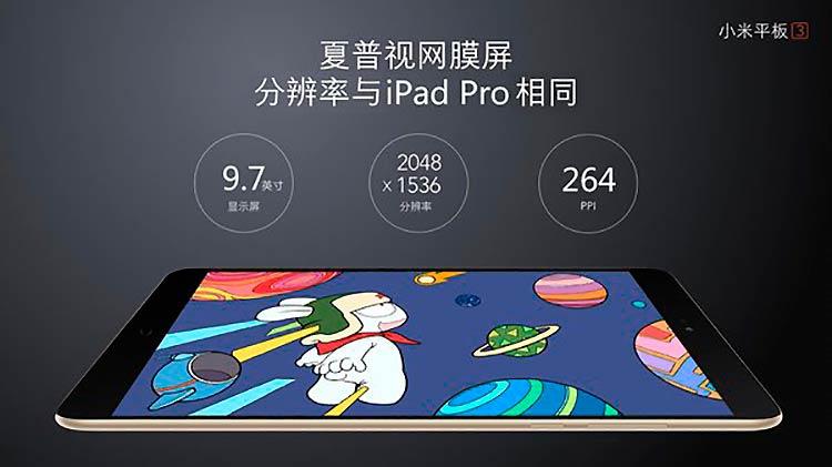 Xiaomi-Mi-Pad-3-4.jpg