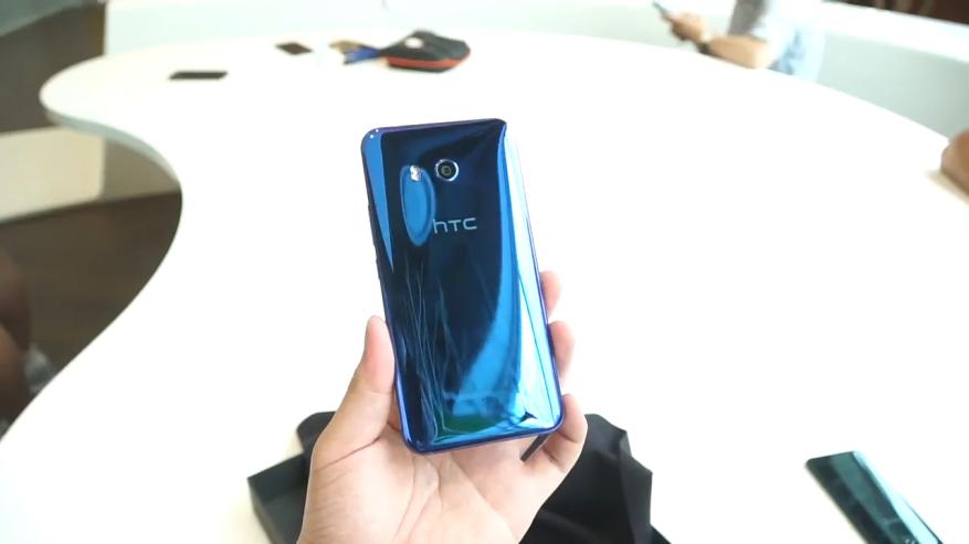 HTC-U11-1